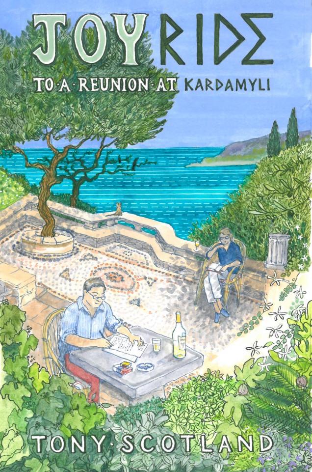 JOYRIDE COVER 9780995550339